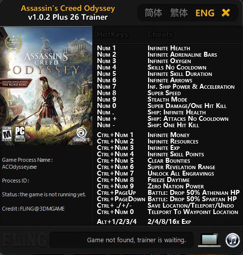assassin's creed odyssey cheat engine-0