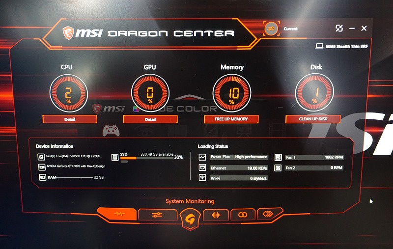 msi gaming center download-9