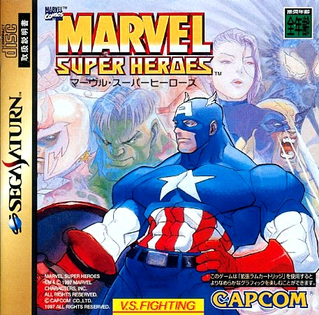 marvel super heroes game-4