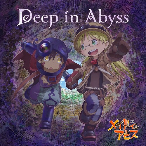 made in abyss soundtrack-6