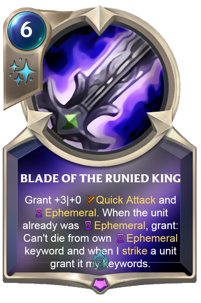 blade of the ruined king-4