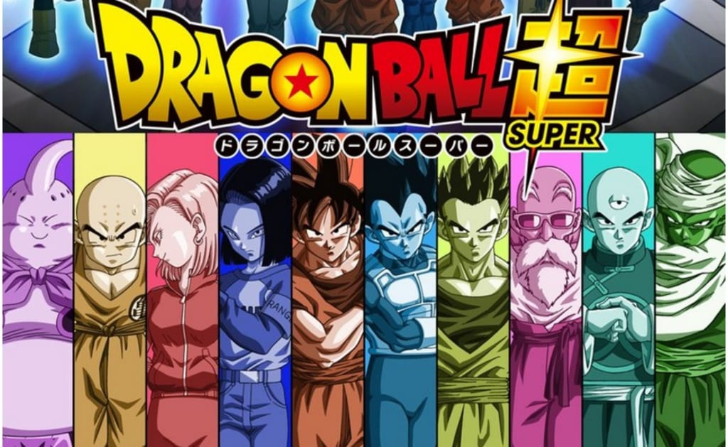 dbs tournament of power-1